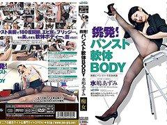 Mizushima Azumi in Provocation! Pantyhose Soft BODY Azumi Mizushima