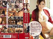 Shiina Yuna in Yuna Shiina 8 Hours SPECIAL
