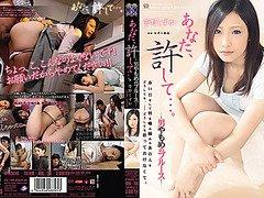 Shizuka Kanno in Do You Forgive Me