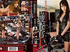 Riho Hasegawa in Secret Female Investigator
