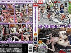 Premature Ejaculation On Bike 6