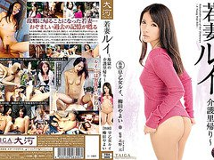 Yanagida Yayoi, Saotome Rui in Wife Louis Homecoming Care Of Hell
