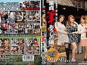 Yumi Kazama,Chisato Shouda,Misa Yuki in Breaking Cherry Ceremony